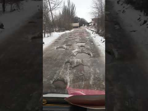 Дорога на терминале новой почты г. Кривой Рог