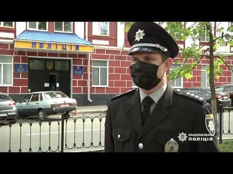 Розповідь потерпілої від шахрайства та поради поліції