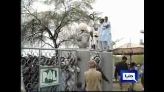 Pindi Gheb Khaur Main POL Ke Khalaf Hangama Arae