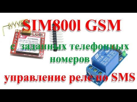 Arduino SIM800l управление реле SMS сообщениями (с заданных номеров) -  Relay Conrol By SMS