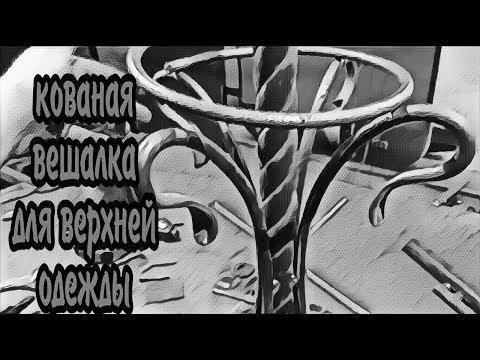 Права и льготы многодетных семей в России