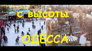 Колесо обозрения в Одессе. Одесса с высоты / Ferris wheel in Odessa. Odessa from a height(В луна-парке на Ланжероне есть колесо обозрения. Мы ездили туда в декабре и была видна новогодняя Одесса...., 2016-02-05T00:17:22.000Z)