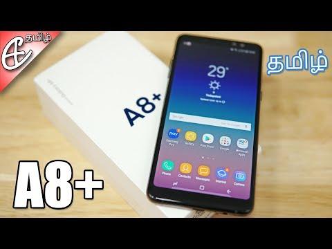 Samsung Galaxy A8 Plus | A8+ (2018) (Dual Selfie Cam | Infinity Display) Unboxing! (தமிழ் |Tamil)