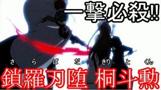 ゆっくり実況 黒の剣士のマインクラフト Part24 前編