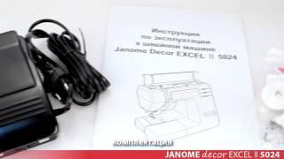 видео Швейная машина Janome 5024 DE. Характеристики и отзывы?