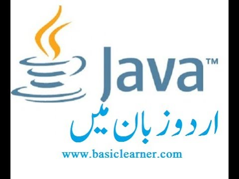 Java Book In Hindi Language