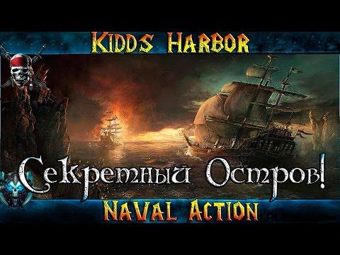 """Naval Action """"Битва за Kidds Harbor!"""" Оборона Города!"""