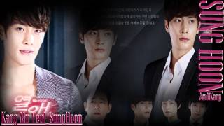 Video SungHoon_ Kang Mu Yeol download MP3, 3GP, MP4, WEBM, AVI, FLV Januari 2018