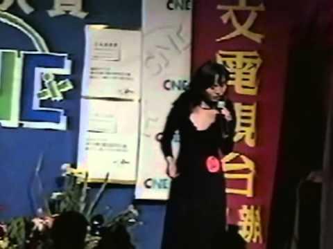 1994 British Karaoke Championship kwai Hing Ryder