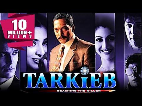 Tarkieb 2000   Full Hindi Movie   Nana Patekar, Tabu,Shilpa Shetty,Aditya Pancholi, Milind Soman