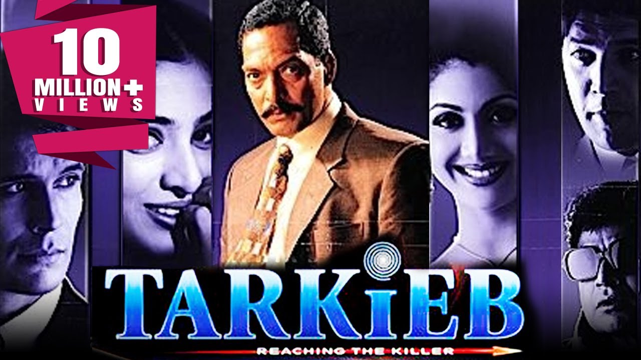 Download Tarkieb 2000 | Full Hindi Movie | Nana Patekar, Tabu,Shilpa Shetty,Aditya Pancholi, Milind Soman