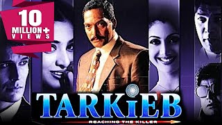 Tarkieb 2000 | Full Hindi Movie | Nana Patekar, Tabu,Shilpa Shetty,Aditya Pancholi, Milind Soman