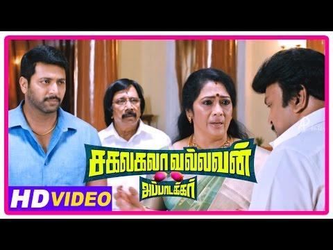 Sakalakala Vallavan Appatakkar Movie | Scenes | Jayam Ravi reveals the truth to Prabhu | Trisha