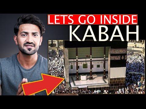 WHAT IS INSIDE KAABA MASJID AL HARAM MAKKAH | What Is Inside Kaaba