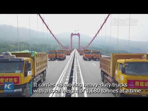 Carrying 48 heavy-duty trucks at a time! China tests new bridge