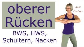 🌱 13 min. Bewegung für einen schmerzfreien oberen Rücken | ohne Geräte, im Stehen