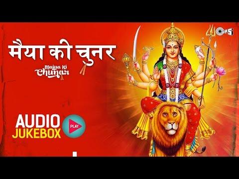 Maiya Ki Chunari   Non Stop Bhojpuri Mata Rani Bhajans   Deepak Chaudhary, Anita Raj