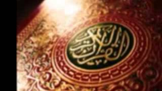 Quran Audio English Translation Only Chapter 47 114Muhammed