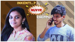 Inkenti Nuvve Cheppu || Telugu Short Film 2020 || Vizag Yaseen || Sravani || Directed By Geewan G.R