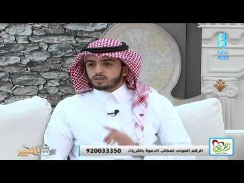 رجل الأعمال علي بن سلامة ضيف - ج1 | #بيتنا_الكبير67