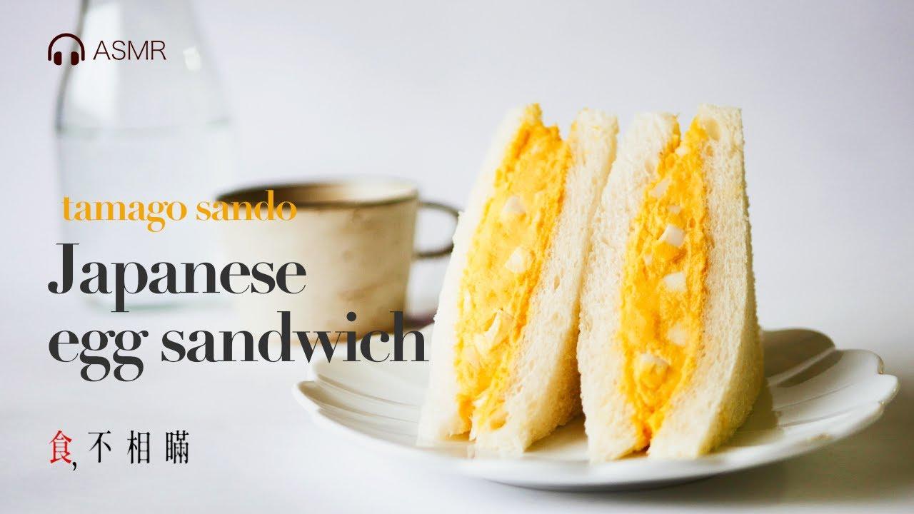 Japanese 7 11 Egg Sandwich Konbini Tamago Sando Japanese Mayonnaise Recipes Asmr Youtube