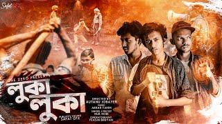 দেখলে পুলিশরে সবাই লুকা   Quarantine Funny song   New Song   Autanu Vines   Bangla new song 2020