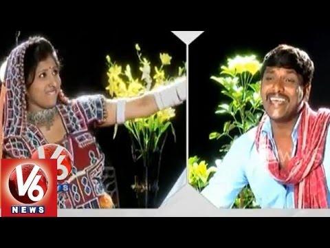 Maatkari Mangli With Warangal Folk Singer Rela Vijay || Janapadam || V6 News