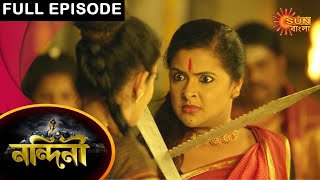 Nandini - Episode 460 | 22  Feb 2021 | Sun Bangla TV Serial | Bengali Serial
