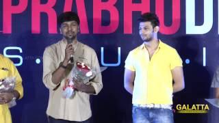 Madhan Karky explains about Vinothan produced by Prabhu Deva