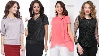 Недорогие нарядные блузки больших размеров Женские блузки для праздника и торжества plus size