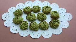 How To Make Green Tea Cookie recipe 絞り出しクッキー(抹茶味) 作り方