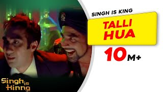 Allah Hafiz (Full Video Song) | Bhool Bhulaiyaa