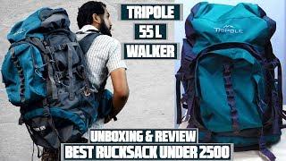 Tripole Walker 55 litres Rucksack | Tripole 55L | Best Rucksack under 2500 | UNBOXING & FULL REVIEW