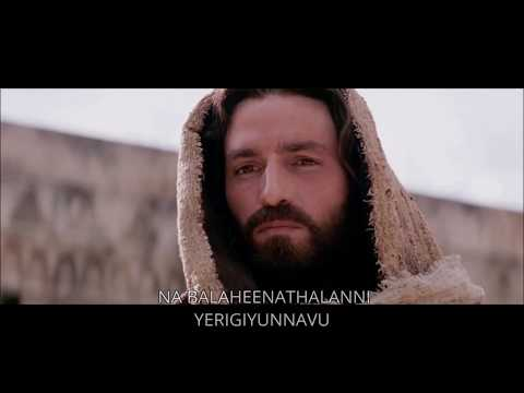 Telugu Christian Song-Noothana Hrudhayamu with Lyrics-HD