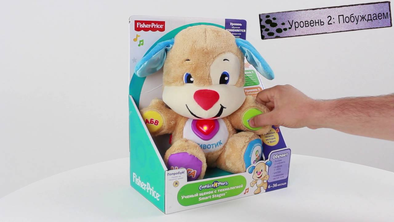 Bright Beats™ Juniors BeatBo™ | Fisher-Price - YouTube