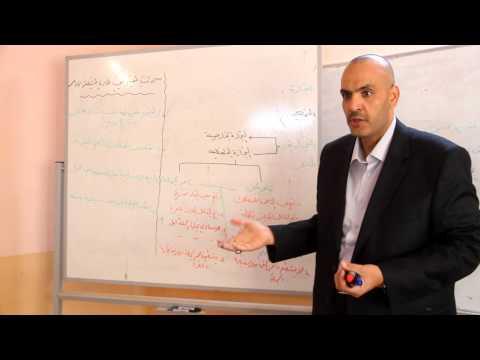 دروس الأقتصاد : التجارة المحاضرة الأولى أعداد الأستاذ حسين الحكيم