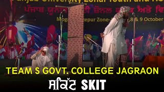 BEST SKIT 🔴 Team - S Govt. College Jagraon 🔴 ZONAL YOUTH FESTIVAL 2021