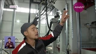 В Алматы открыли высокотехнологичное предприятие (06.09.19)