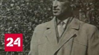 Легендарный разведчик Юрий Дроздов мог сделать из информации драгоценность