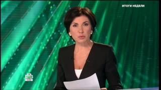 Начало программы 'Итоги Недели с Ирадой Зейналовой' (18.12.16)