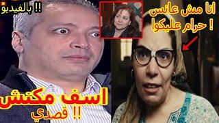 فضيحة تامر امين بخصوص دلال عبد العزيز والسخرية من ايمان السيد بسبب عدم جوازها