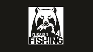 Russian Fishing 4 • Ловим амуров • Фармим серу • ч.2 • Вылетел клиент