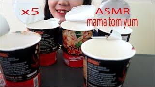 Real Sounds mukbang (Eating Sounds)MAMA Tom Yum 5 ASMR