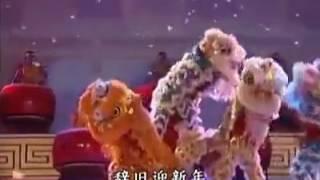 Lời Nguyện Ước Tân Niên - New Year Wish Song [Pháp Luân Công]