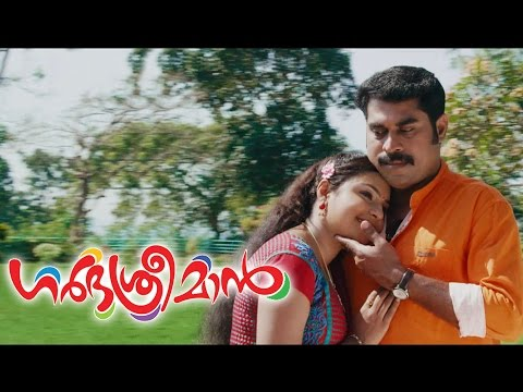 malayalam movie songs 2016 garbhasreeman malayalam comedy movie malayala cinema film movie feature comedy scenes parts cuts ????? ????? ???? ??????? ???? ??????    malayala cinema film movie feature comedy scenes parts cuts ????? ????? ???? ??????? ???? ??????