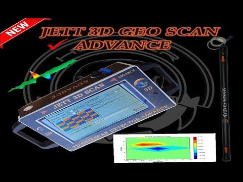 JETT 3D GEO SCAN  ADVANCE Tube scanning  - Σκανάρισμα σωλήνας