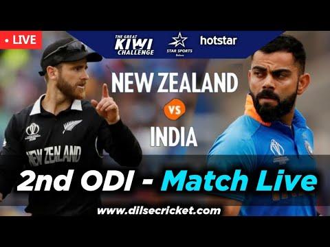🔴Live Score : India Vs New Zealand - 2nd ODI Cricket Match Today Online #IndvsNz