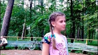 Психологические тренинги Детский летний лагерь