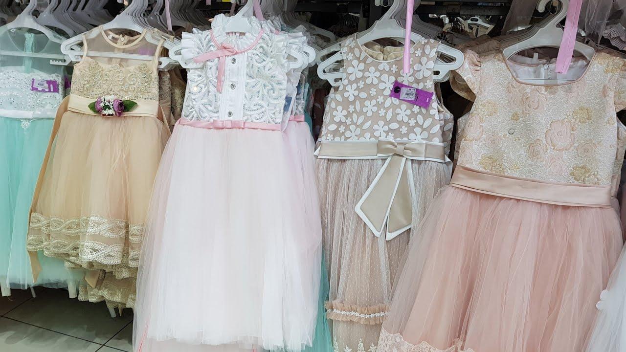 5e4e9c061 ملابس الاطفال ومستلزمات المواليد عند الشامل الرياض - YouTube