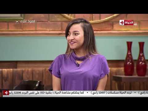 قهوة أشرف - مادونا ممثلة من الصم و البكم و حديث عن أهم أعمالها